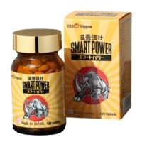 Smart Power viên uống tăng cường sinh lực phái mạnh
