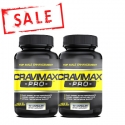 Combo khuyến mãi cực khủng khi mua sản phẩm Cravimax pro